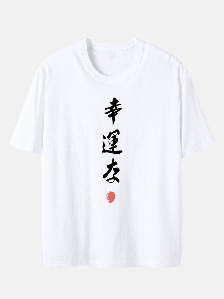 T-shirts à manches courtes décontractés à imprimé de caractères chinois 100% coton pour hommes de grande taille