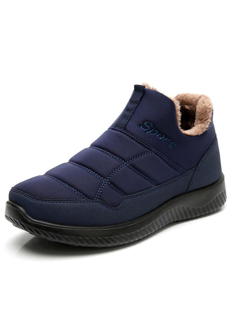 Men Waterproof Cloth Warm Lining Old Peking Style Slip On Ankle Boots