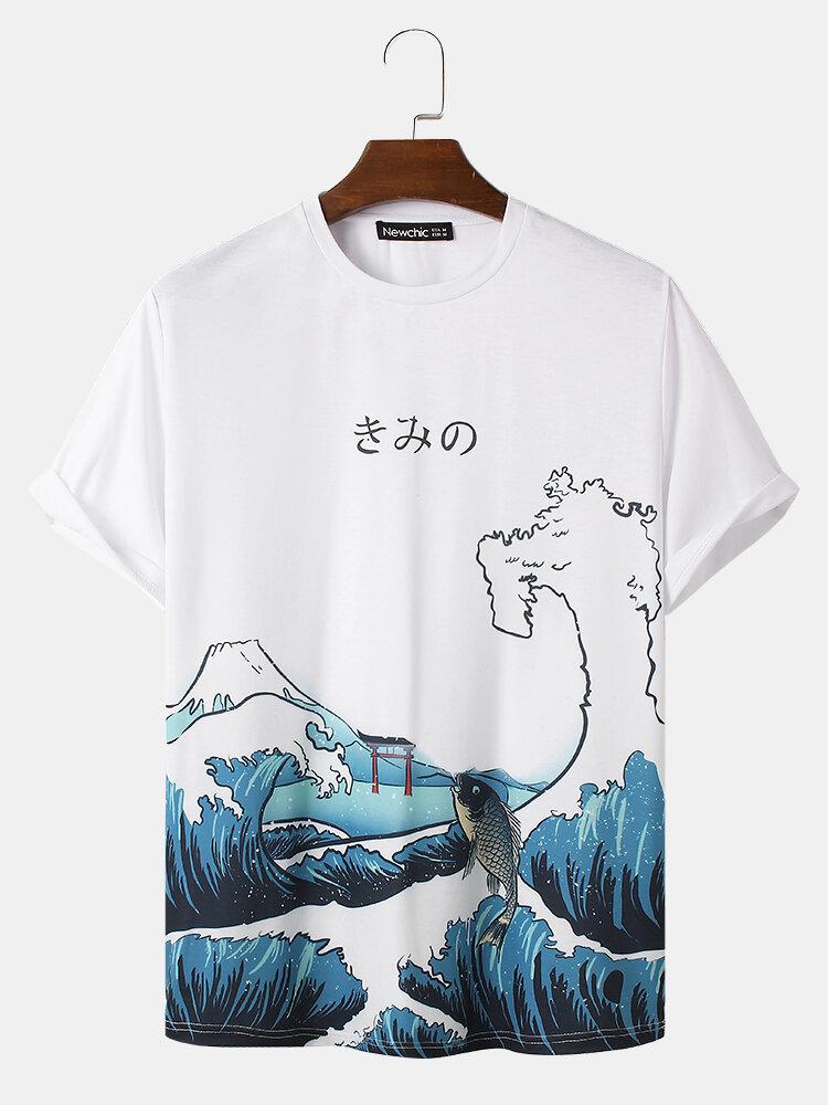 T-shirt Ukiyoe blanc à manches courtes et imprimé poisson Cartoon Wave