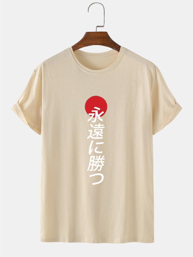 Mens Japanese Characters Print Crew Neck Street Short Sleeve T-Shirt