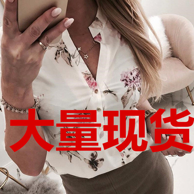 Women's Europe And The United States New Printed Casual Shirt Women's Shirt