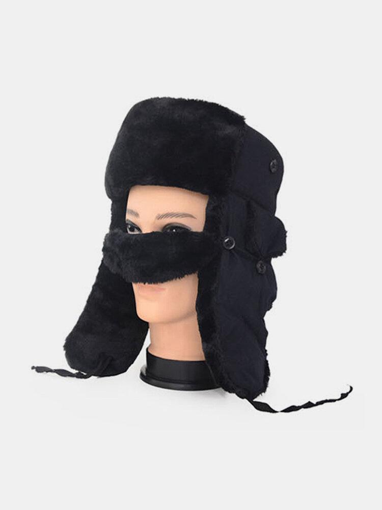 男性防寒ウィンタートラッパーハットコットン厚手のウィンターハット耳栓マスクトラッパーハット付き