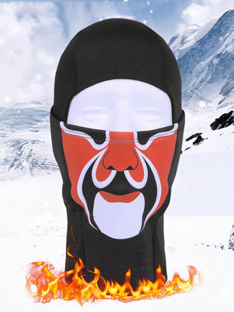 Men Winter Fleece Velvet Windproof Warm Mouth Full Face Mask Hat Sport Cycling Mask Hood Hat