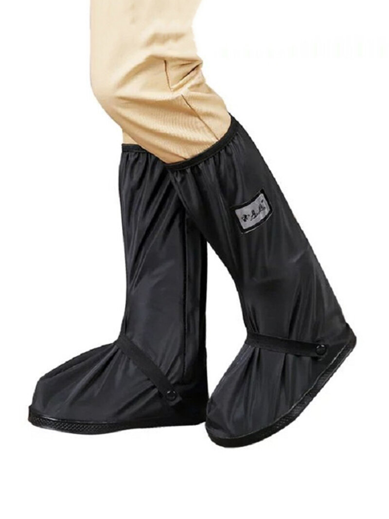 Men Waterproof Slip Resistant High Top Side Zipper Rain Boots Covers