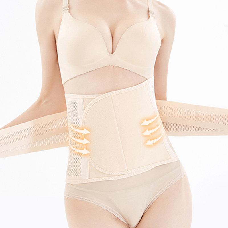After_Birth_Women_Tummy_Control_Breathable_Shapewear