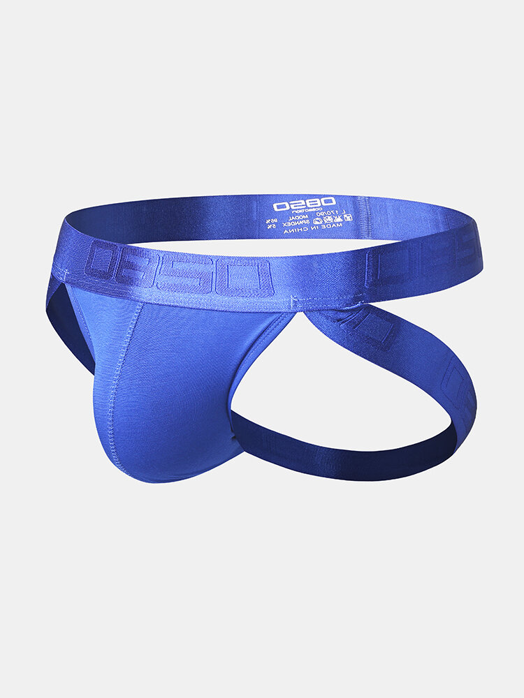 Mens Solid Color Cotton Comfy Stretch Logo Waistband Low Waist Thongs