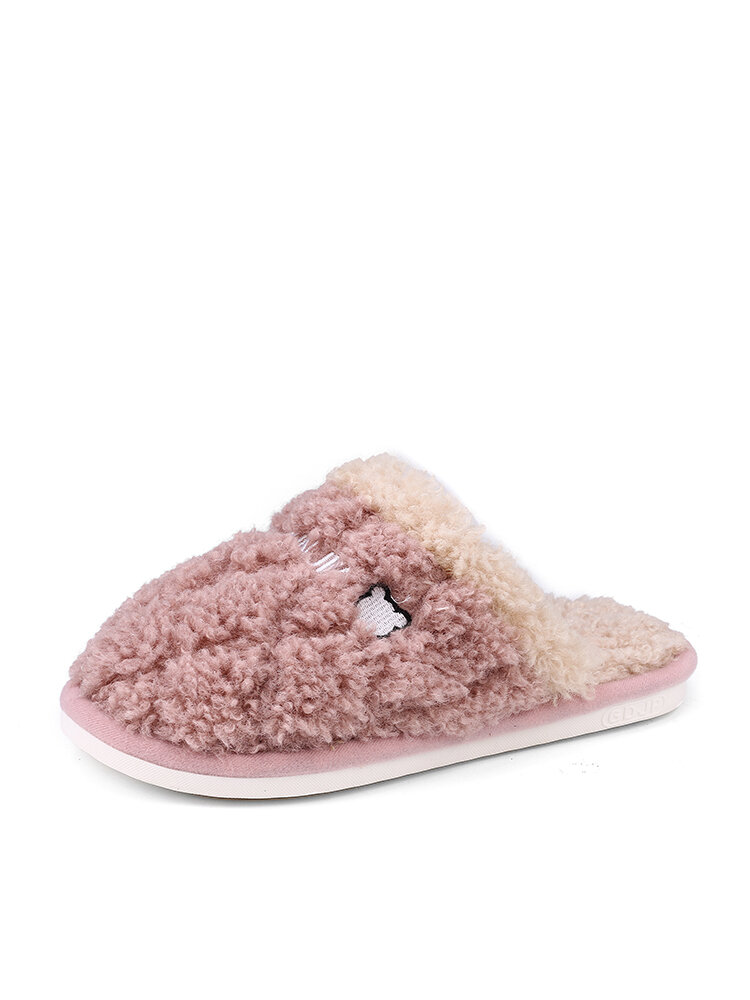 Women Casual Solid Color Letter Pattern Closed Toe Warm Plush Home Shoes
