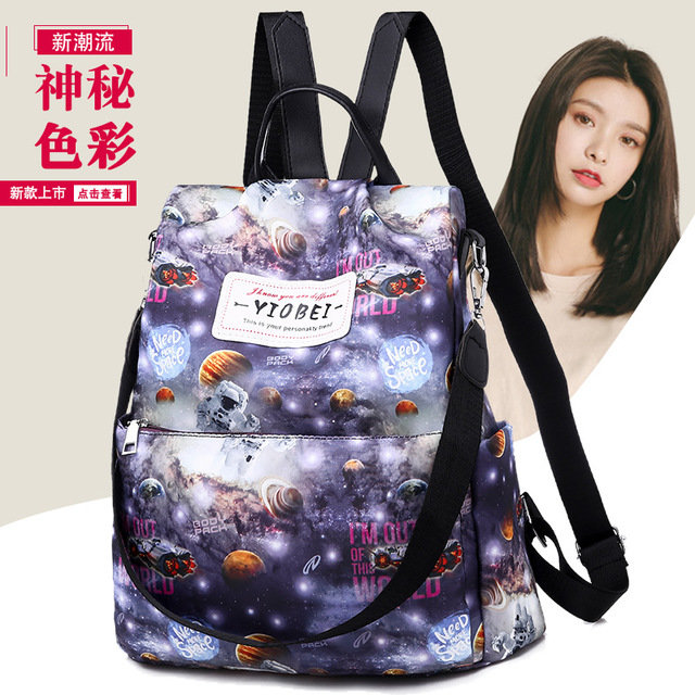 Backpack_Female_New_Oxford_Cloth_Wild_Fashion_Bag_Dualuse_Backpack_Canvas_Ins_Wind