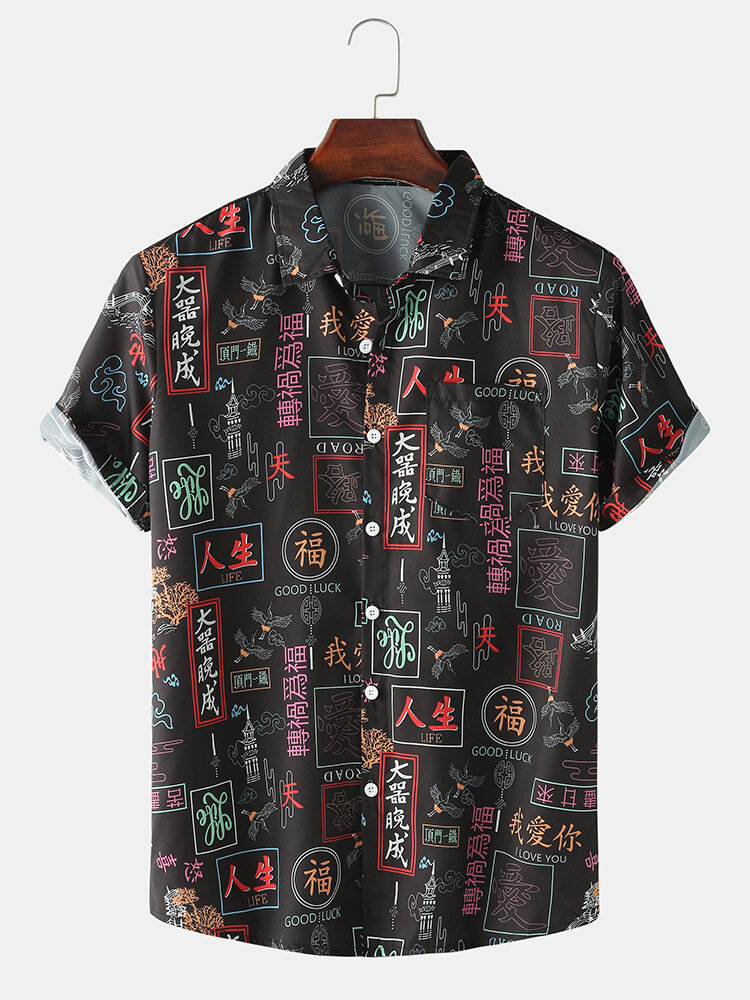 Mens Colored Chinese Character All Over Print Street Short Sleeve Shirts