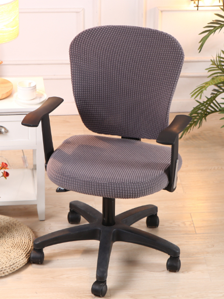 <US Instock>Computer Office Chair Cover Split Protective Stretchable Cloth Universal Rotating Desk Chair Slipcover