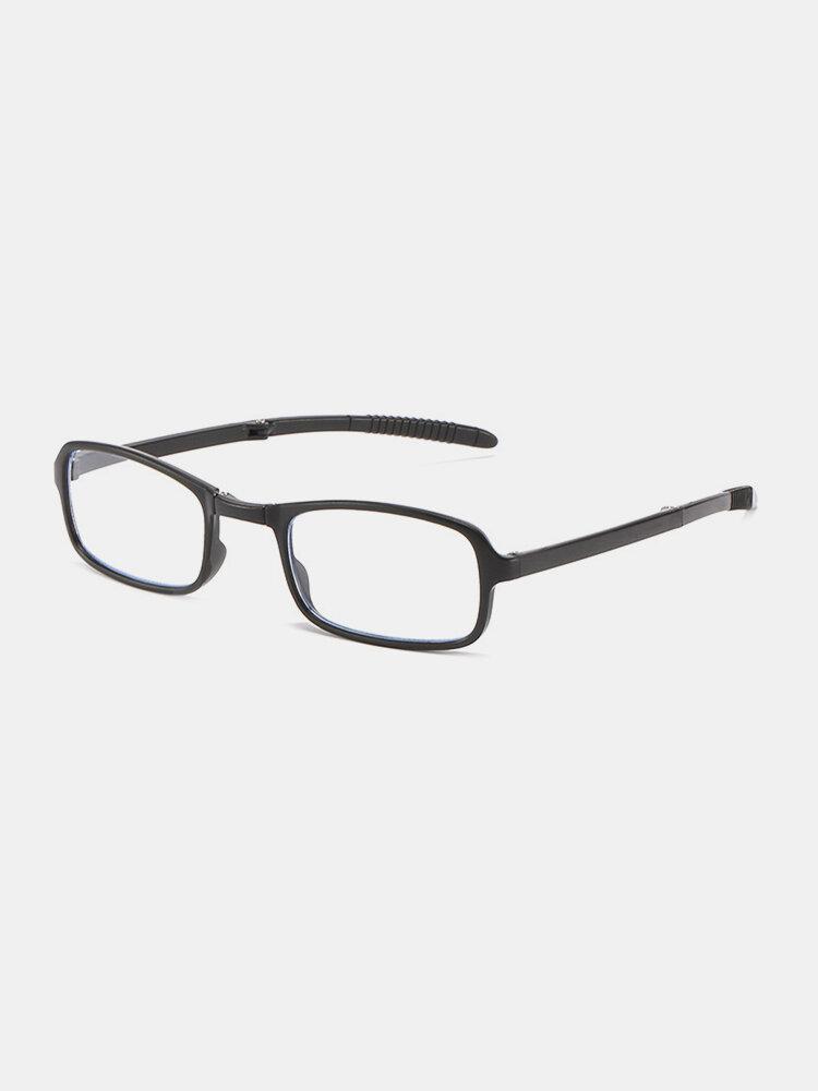 ユニセックスアンチブルーレイアイプロテクションスクエアフレーム折りたたみ式老眼メガネ