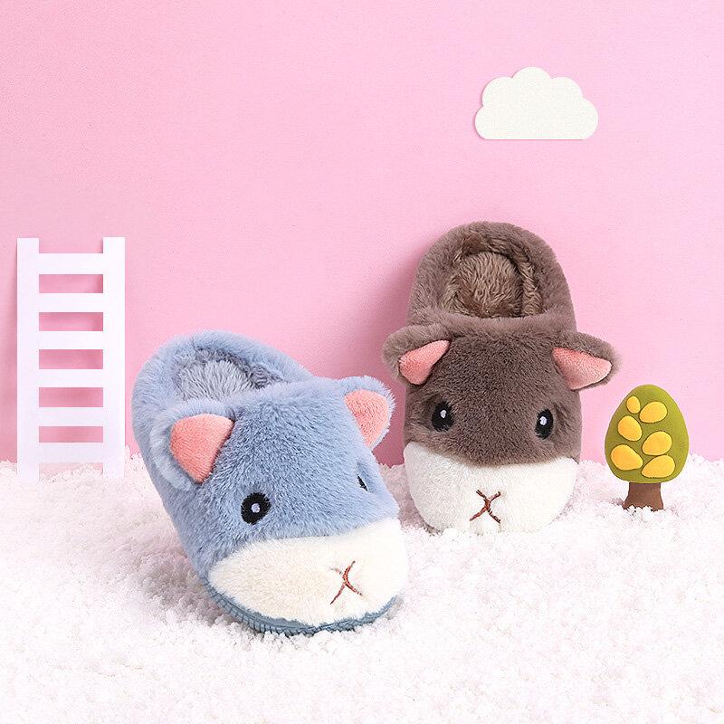 Pantofole in cotone caldo per bambini unisex antiscivolo Cartoon Little Squirrel Home