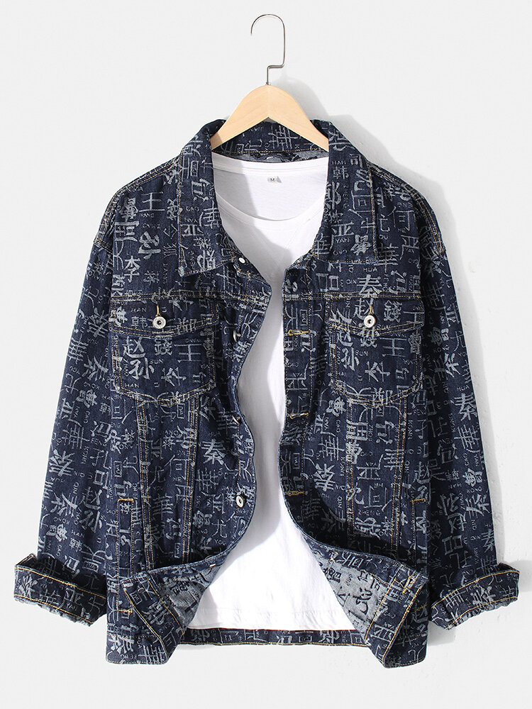 Mens Oriental Chinese Name Print Double Pockets Lapel Daily Denim Jacket