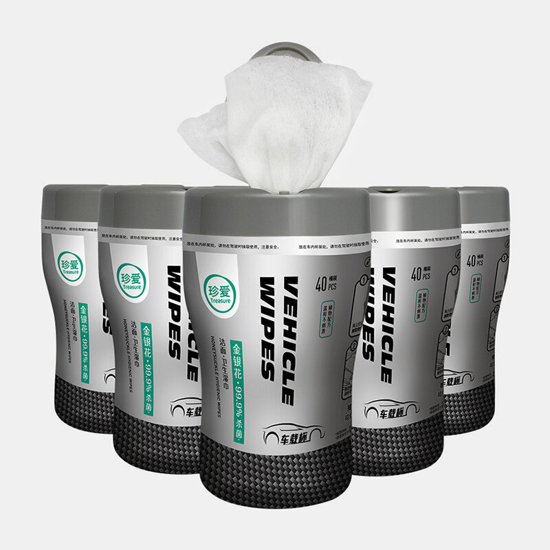 Portable Car Cup Wet Wipes 40 Sheet /Barrel Disposable Removable Bucket Wet Wipes