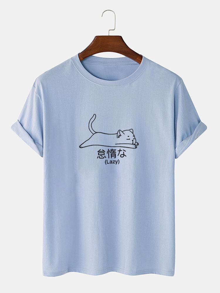 Mens Line Drawing Lazy Cat Print Cute 100% Cotton Short Sleeve T-Shirts