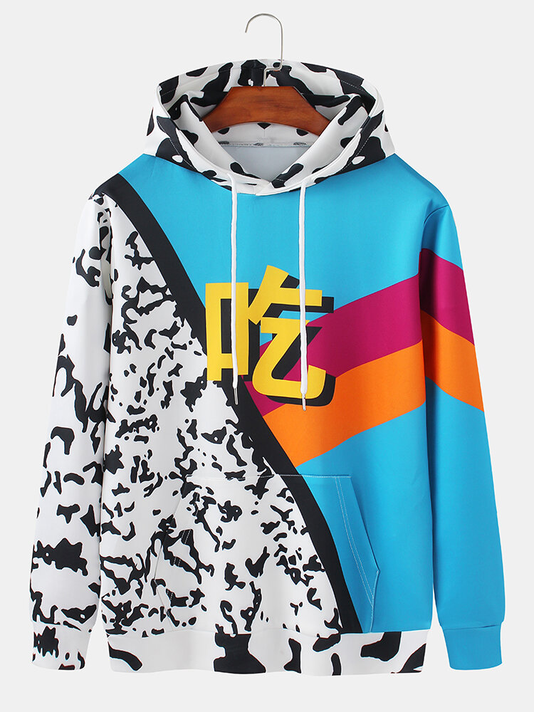 Mens Colorblock & Cow Print Patchwork Loose Drawstring Hoodies With Muff Pocket