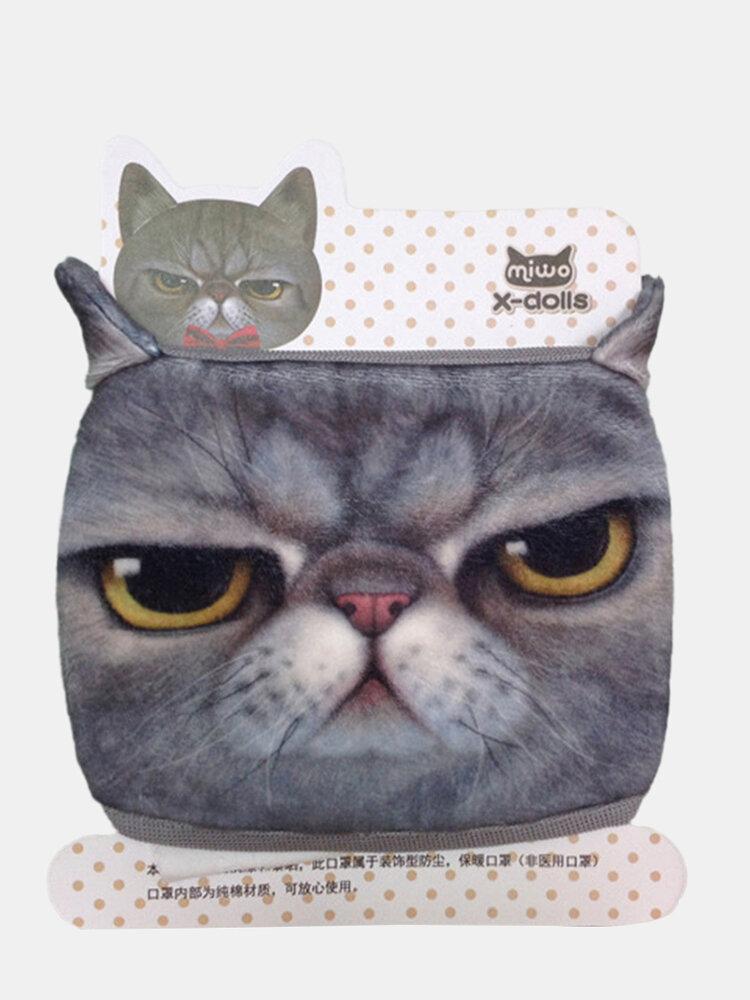 Cute Pet Pattern Warm Plush Mask