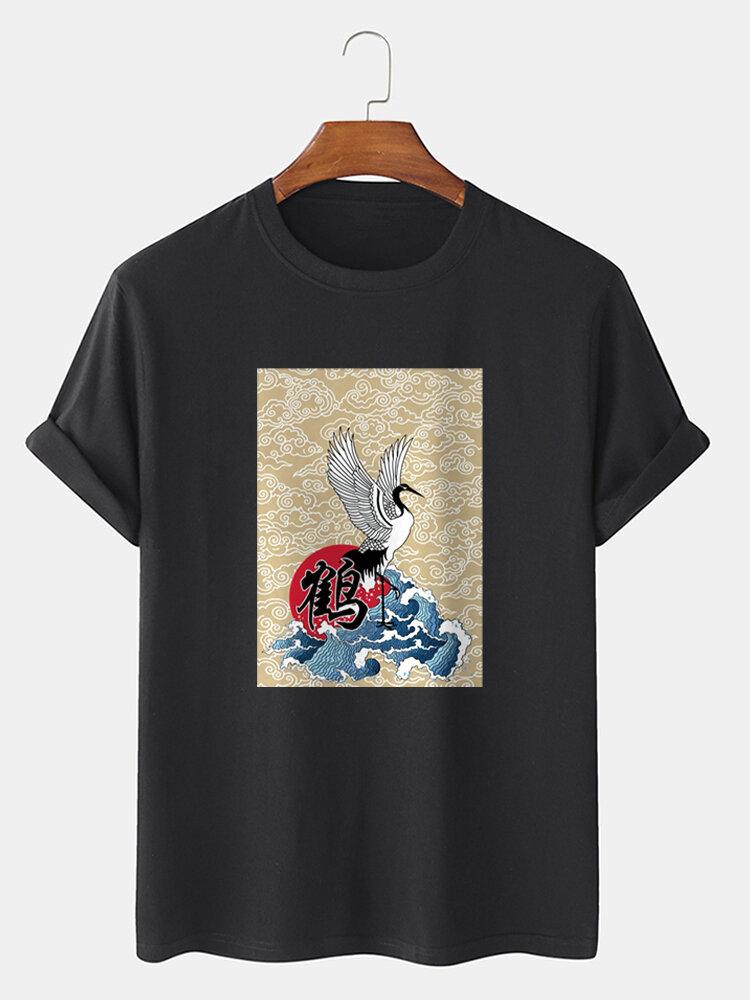 Mens 100% Cotton Crane Pattern Chinese Style Short Sleeve T-Shirt