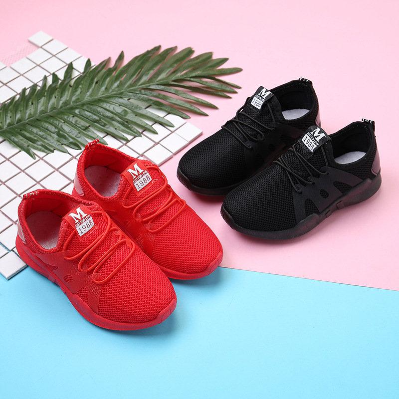 Chicos, niñas, con cordones, decoración de malla, zapatos cómodos deportivos casuales