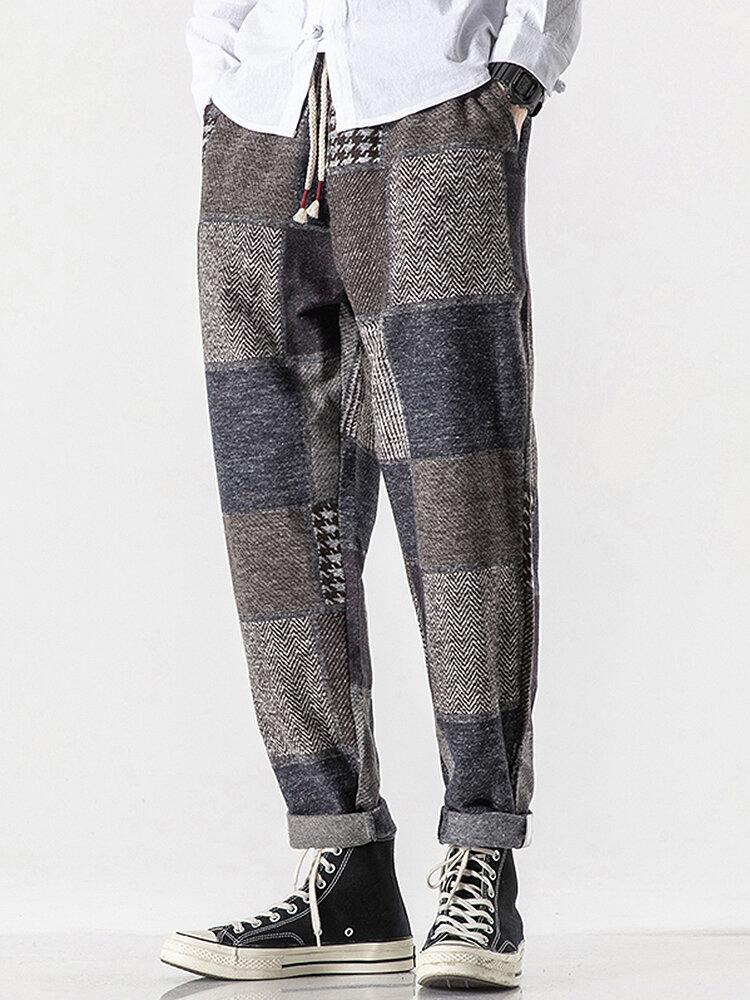 Mens Plaid Mixed Print Drawstring Waist Harem Pants