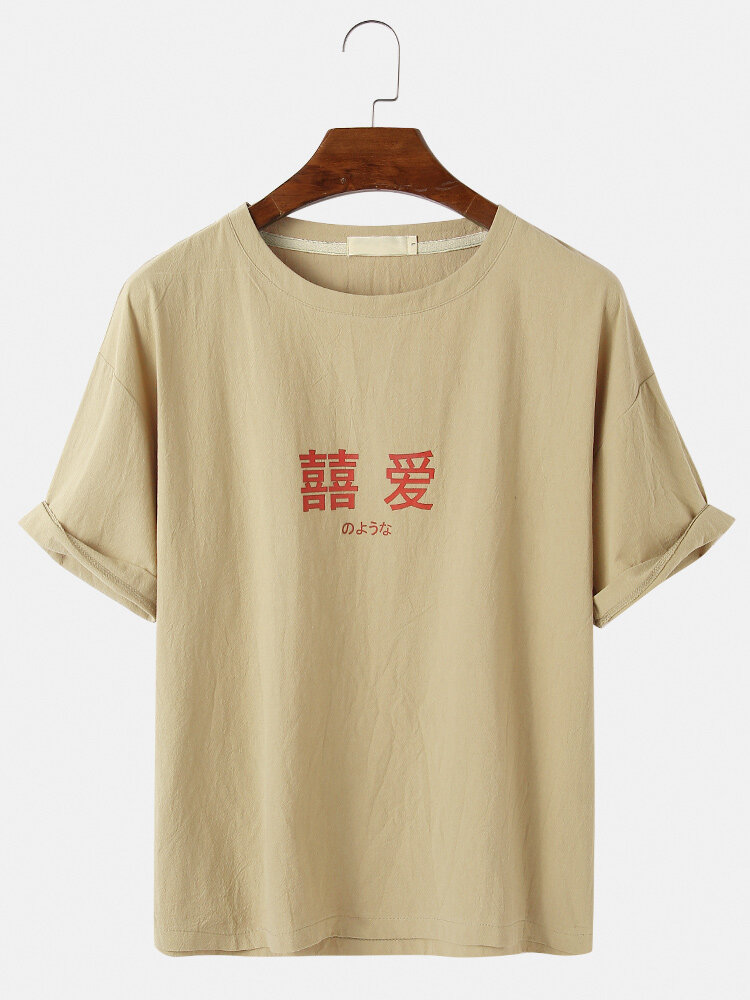Mens Cotton Character Print Solid Color Breathable Loose O-Neck T-Shirts
