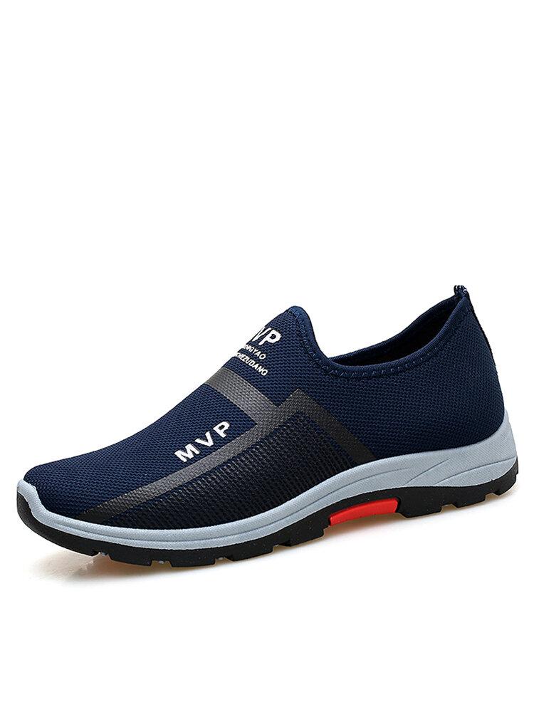 Men Mesh Breathable Outdoor Slip Resistant Slip On Sneakers