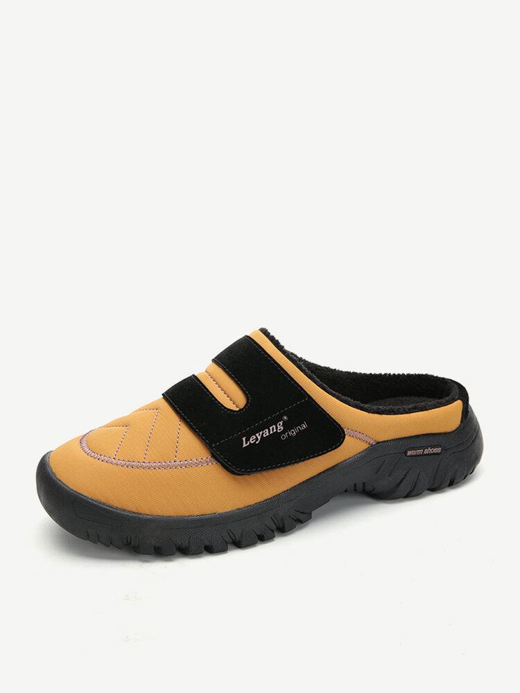Men Warm Plush Lining Waterproof Non Slip Soft Home Slipper Boots