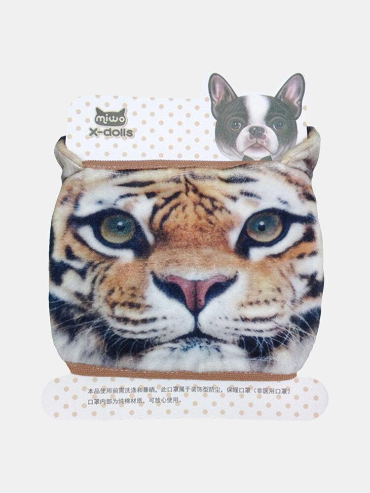 Creative Dust Mask Tiger Animal Cartoon Plush Mask