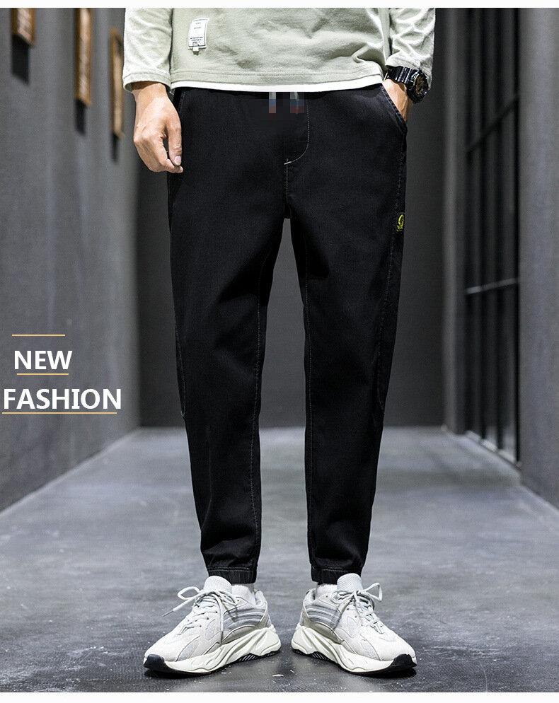 Men's Elasticated Feet Youth  Casual Plus Jeans Harem Pants