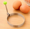 Kitchen Stainless Steel Cute Shaped Fried Egg Mold Pancake Rings Mold - #3