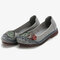 Women's Fish Pattern Casual Soft Wearable Driving Flat Shoes - Grey
