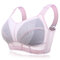 Plus Size Wireless Breathable Cotton Lining Thin Embroidery J Cup Bra
