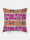 1PC Simple Letter Pattern Soft Colorful Pillow Home Sofa Car Lying Throw Cushion Cover - #08
