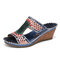 SOCOFY Handmade Leather Contrast Coutouts Stitching Slip on Slides Wedge Sandals - Dark Blue