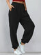 Casual Solid Color Elastic Waist Sports Pants For Women - Black