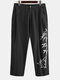 Mens Cotton Linen Embroidery Chinese style Loose Straight Harem Pants - Black