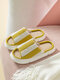 Women's Striped Linen Indoor Platform Shoes Non-slip Soft House Slippers - Yellow