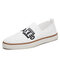 Women Outdoor Light Knitted Slip On Casual Flat Walking Shoes - White