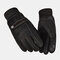 Men Leather Plus Velvet Thick Screen Touchable Riding Driving Motorcycle Windproof Keep Warm Full-finger Gloves - #01