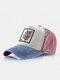 पुरुष कढ़ाई टाइगर पैटर्न बेसबॉल कैप आउटडोर सनशेड समायोज्य टोपी - नीला