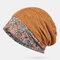 Шарф-бини с кружевной вышивкой и принтом Шапка Тюрбан двойного назначения - апельсин
