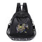 Women PU Leather Elephant Embroidery Backpack National Shoulder Bag