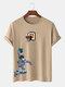 Mens Astronaut&Earth Graphic Short Sleeve 100% Cotton T-shirts - Khaki