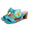 SOCOFY Cow Leather Floral Pattern Slip On Block Heel Sandals - Blue