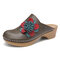 LOSTISY Flower Stitching Closed Toe Backless Wedges Clogs - Army
