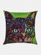 Colorful Animal Pattern Linen Cushion Cover Home Sofa Art Decor Throw Pillowcase - #01