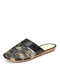 Women Mesh Flowers Embroidered Comfortable Flat Backless Slippers - Black