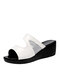 Women Mesh PU Design Casual Outdoors Slip On Wedges Heels Slippers - Patent Leather White