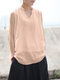 Casual Solid Color Sleeveless Plus Size Tank Top - Pink