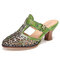 SOCOFY Distressed Leather Adjustable Buckle Strap Cutout Chunky Heel Mules Mid Heel Sandals - Green